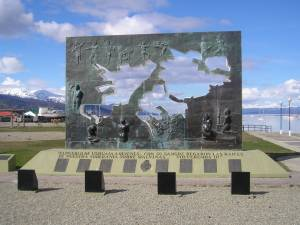 Monument to those who died in the war in Las Malvinas, Ushuaia, Argentina